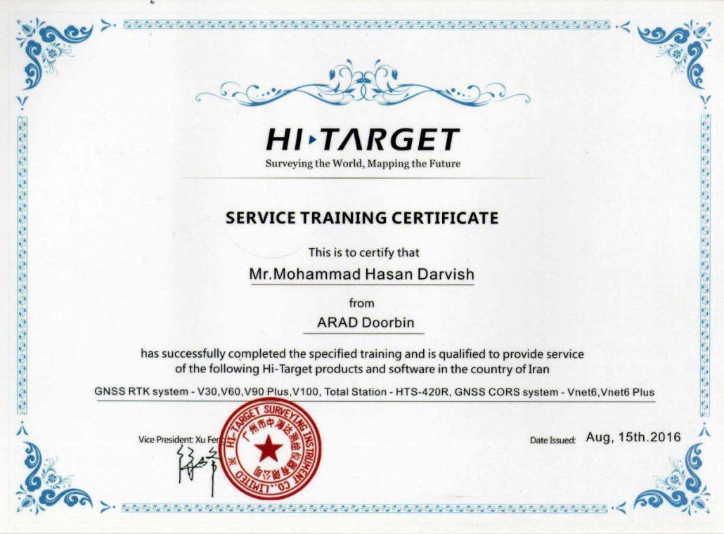 گواهینامه آموزش تعمیرات و خدمات پس از فروش تجهیزات نقشه برداری های-تارگت ایران
